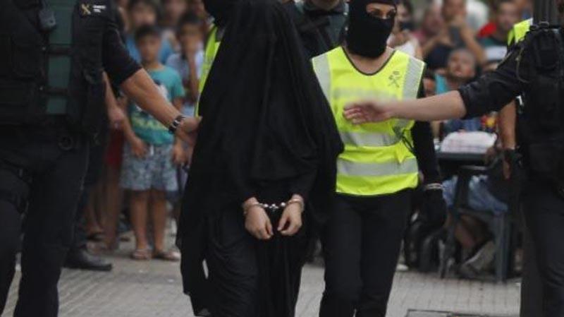 ارهابية
