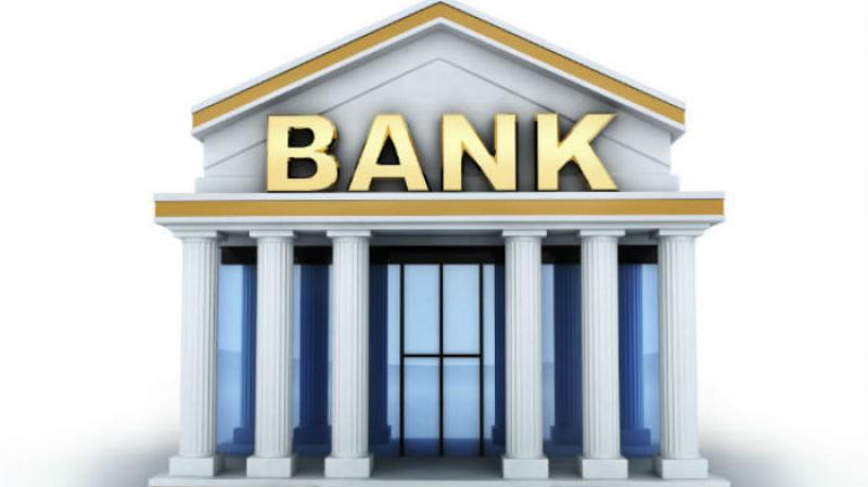 مدير عام بورصة تونس: كافة البنوك تعيش حاليا فترة انتعاشة