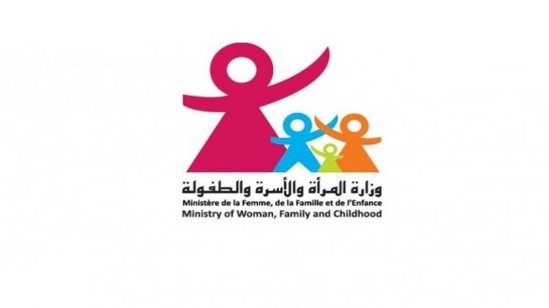 وزارة المرأة