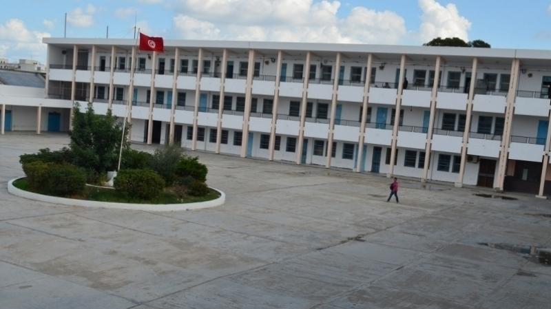 مدرسة إعدادية