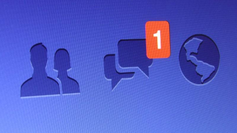 فايس بوك