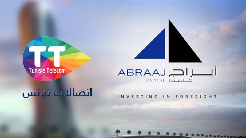 اتصالات تونس-مجمع ابراج الإماراتي