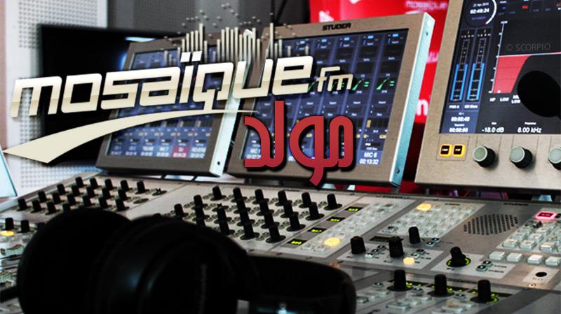 موزاييك تطلق 'واب راديو' خاص بالمولد النبوي الشريف