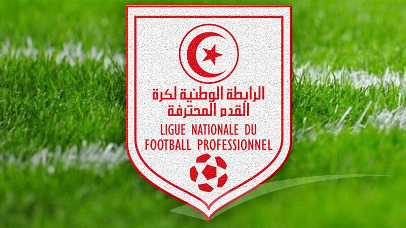 الرابطة الوطنية لكرة القدم