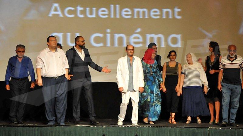 أبطال فيلم تونس الليل