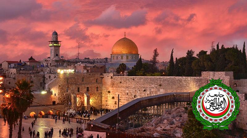الجامعة العربية: اجتماع وزاري طارئ  السبت لبحث ملف القدس
