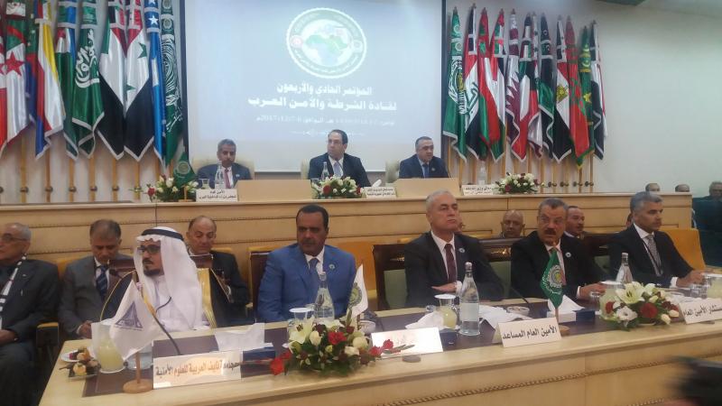 افتتاح المؤتمر الـ41 لقادة الشرطة والأمن العرب في تونس