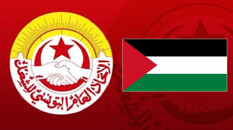اتحاد الشغل-فلسطين