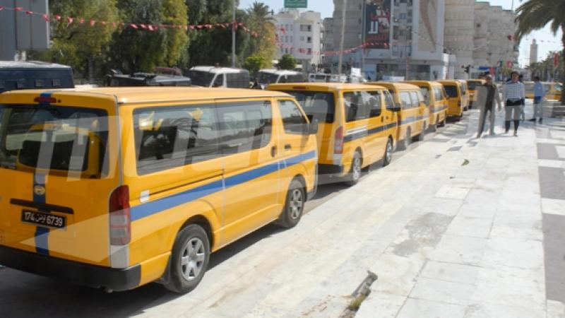 تاكسي جماعي