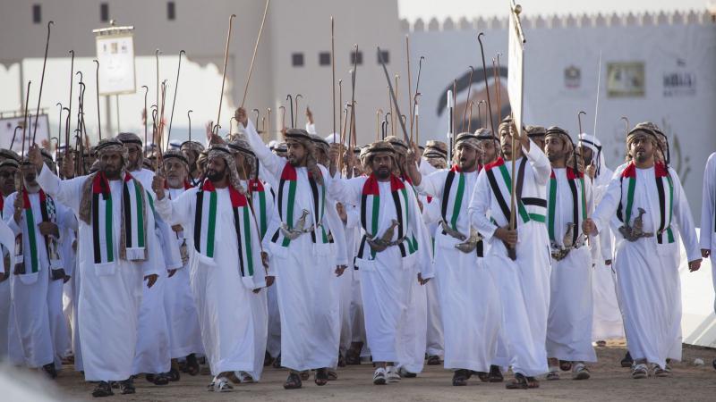 العازي الإماراتي