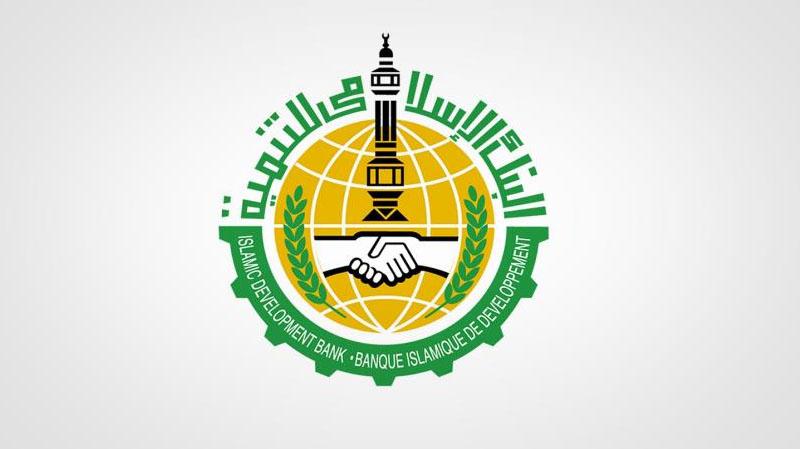 اجتماعلممثلي20 دولة عضوا بالبنك الاسلامي وهيئات تمويل دولية بتونس