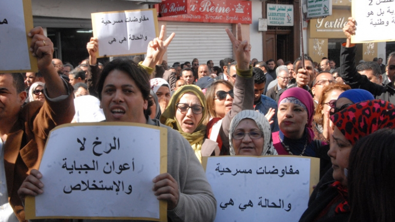 جامعة التخطيط والمالية تؤكد نجاح إضراب أعوان الجباية والاستخلاص