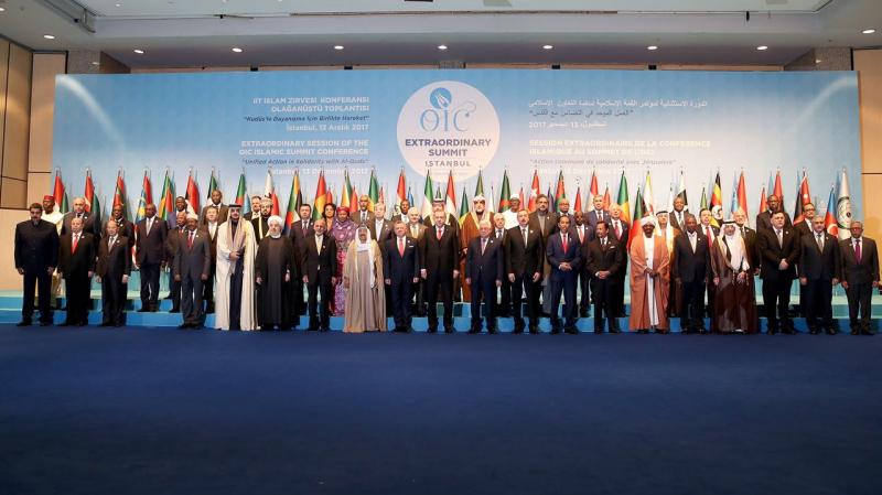 القمة الإسلامية