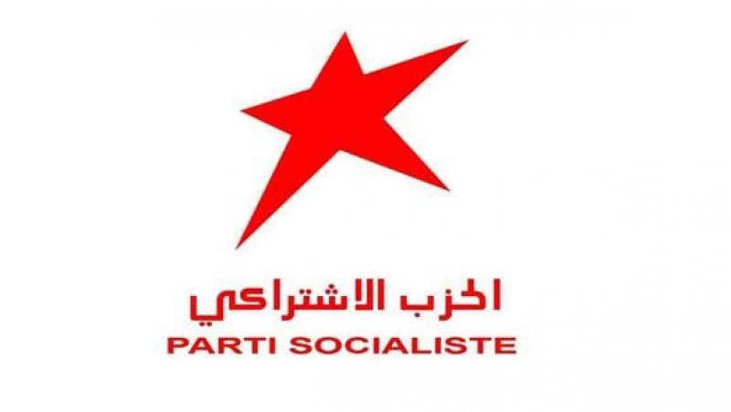 الحزب الاشتراكي