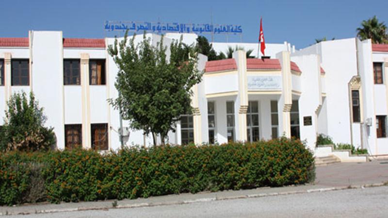 جندوبة-كلية العلوم القانونية