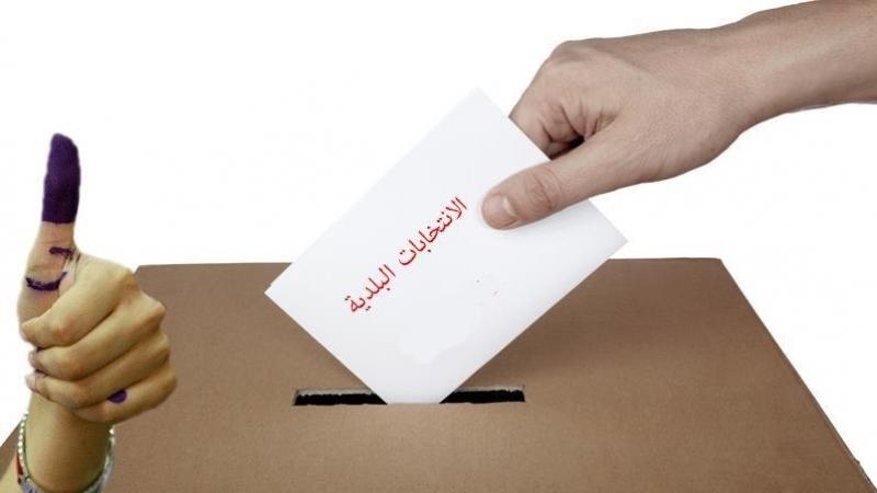 تاريخ الانتخابات البدية