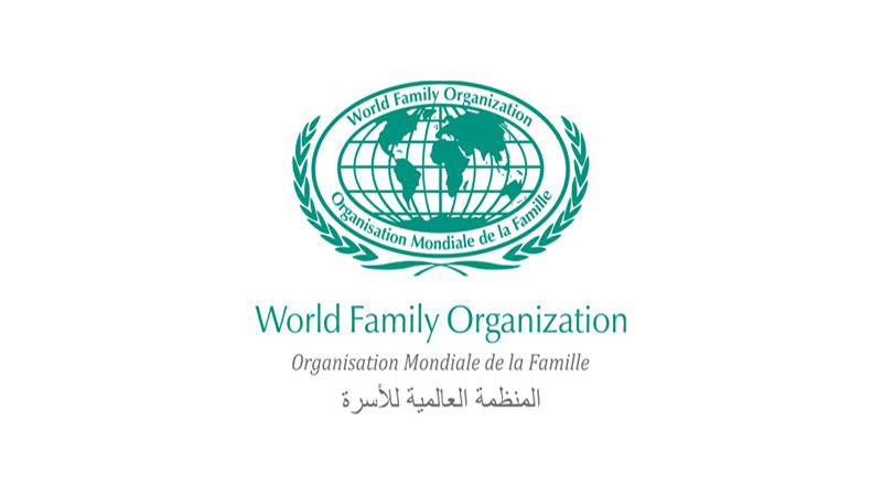المنظمة العالمية للأسرة