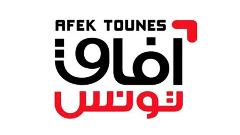 المكتب السياسي آفاق تونس