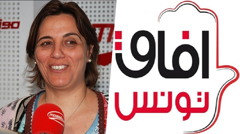 ريم محجوب-افاق تونس