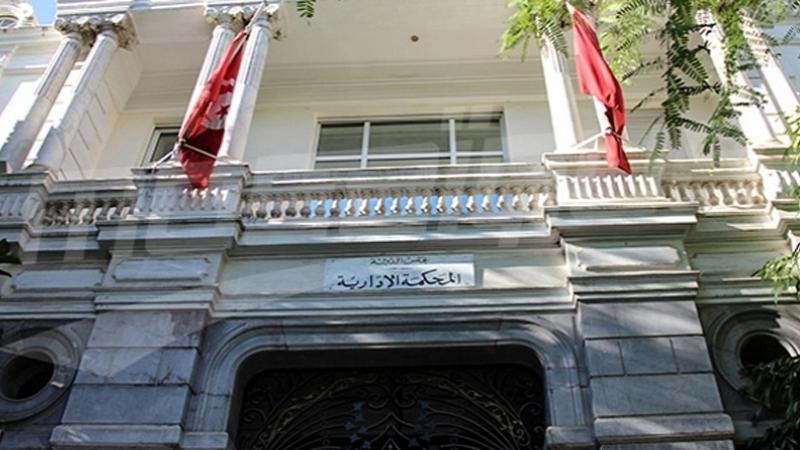 محكمة ادارية