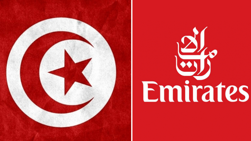 تونس-الخطوط الإماراتية
