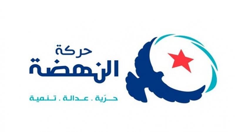 على خلفية الإحتجاجات: النهضة تدعو إلى حوار وطني واجتماعي