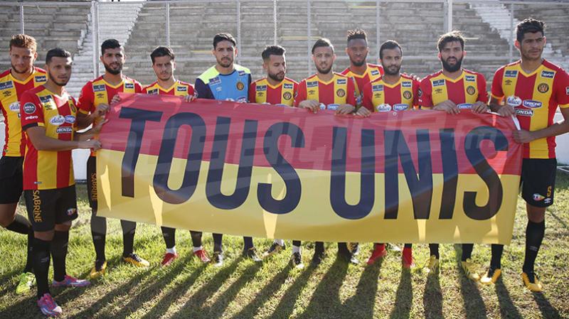 رسمي : إلغاء المباراة الودية بين ترجي تونس وترجي فلسطين