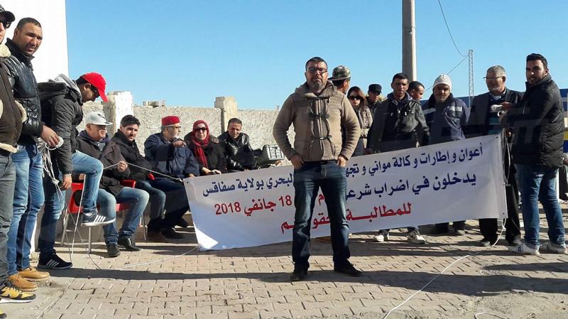 صفاقس : أعوان وإطارات موانئ الصيد البحري في إضراب بيومين