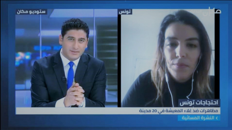 نقابة الصحفيين تبرّئ صحفيتين تونسيتين من التنسيق مع قناة صهيونية