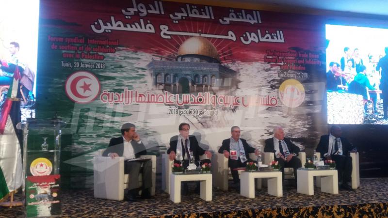 ملتقى دعم فلسطين بتونس: النقابات الدولية تستنكر انحياز أمريكا لإسرائيل