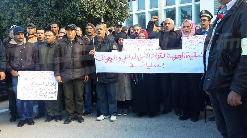 سليانة: أعوان تنسيقية قوات الأمن يطالبون بالإفراج عن زملائهم الموقوفين