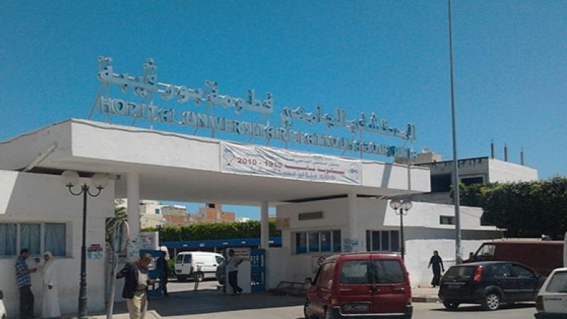 المنستير: 8 حالات وفاة بالأنفلونزا الوافدة بمستشفى فطومة بورقيبة