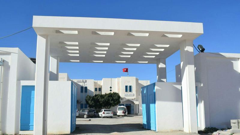 مستشفى المكناسي
