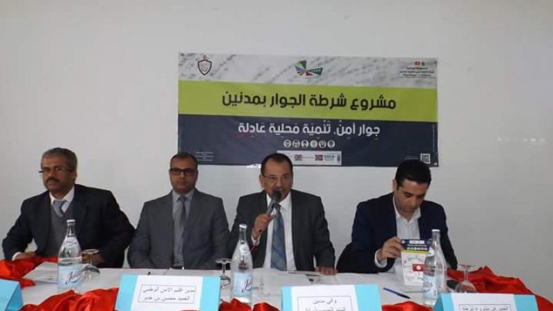 مدنين: انطلاق مشروع ''شرطة الجوار''