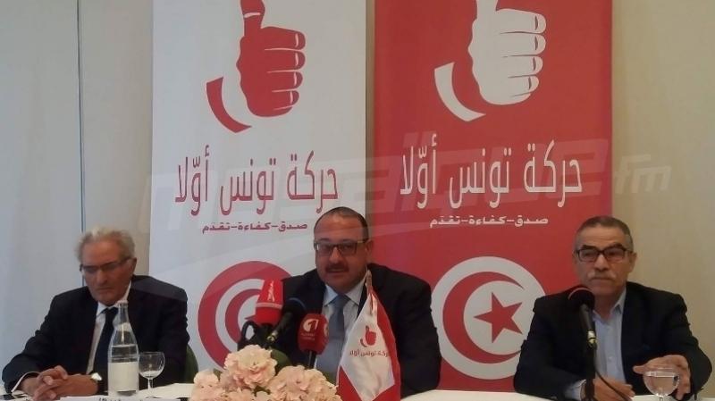 'حركة تونس أولا' تدعو إلى تكوين حكومة مصلحة وطنية