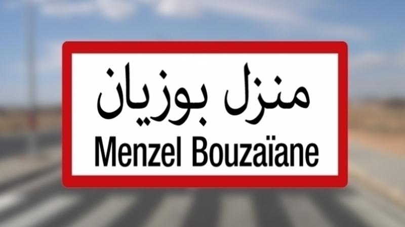 منزل بوزيان