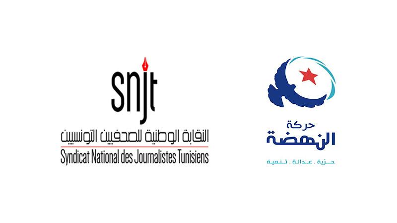 نقابة الصحفيين-النهضة