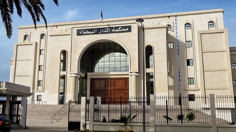 محكمة الدار البيضاء بالجزائر