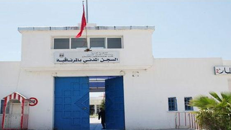 21 م.د لتحسين البنية التحتية بسجون المرناقية وبرج العامري وسجن النساء