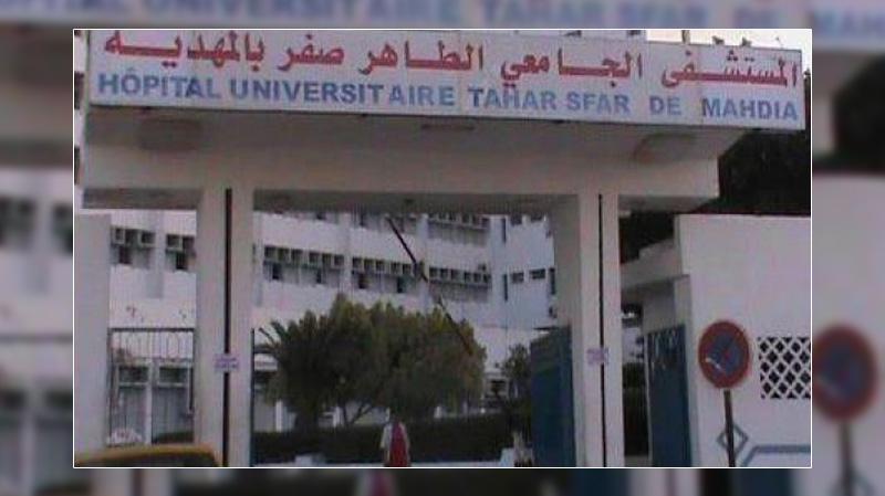مشاريع بأكثر من 6 ملايين دينار لفائدة مستشفى طاهر صفر بالمهدية