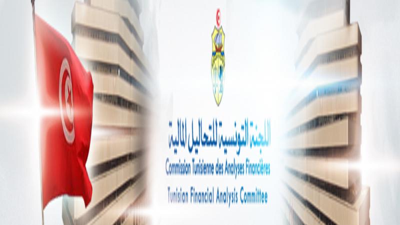 لجنة التحاليل المالية