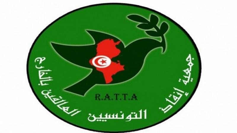 جمعية إنقاذ التونسيين العالقين بالخارج