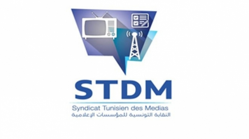 نقابة المؤسسات الإعلامية