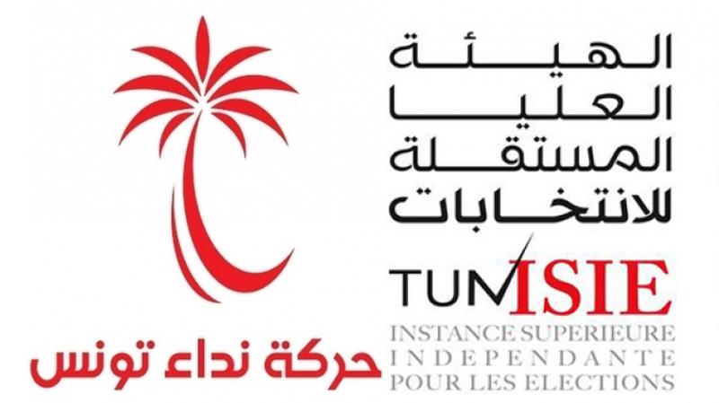هيئة الانتخابات-نداء تونس