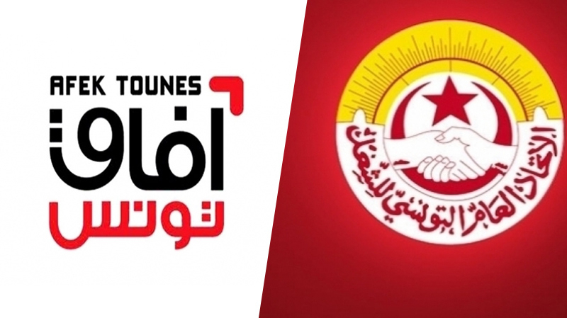 الهلالي : اختلافنا مع اتّحاد الشغل لا يبرر تهجّمه على الأحزاب