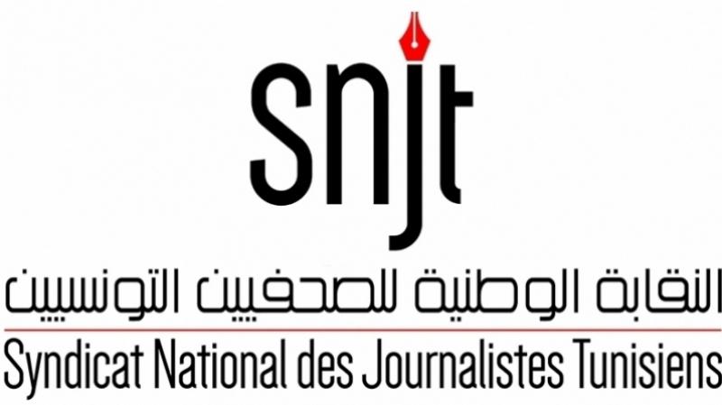 اجتماع هام بين نقابة الصحفيين والنقابة العامة للإعلام