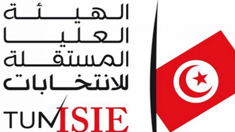25 بلدية لم تسجل إلى حد الآن إيداع مطالب ترشح للانتخابات البلدية