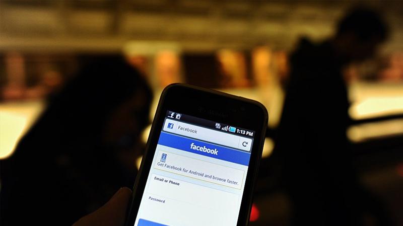 موقع فايسبوك