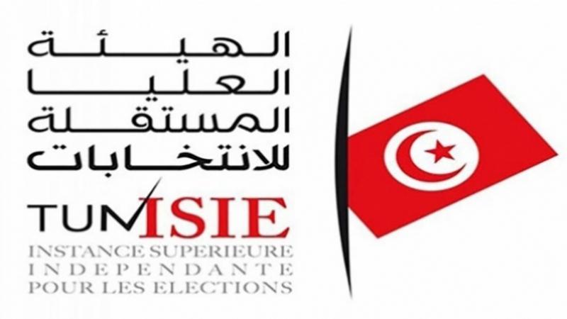 هيئة الإنتخابات