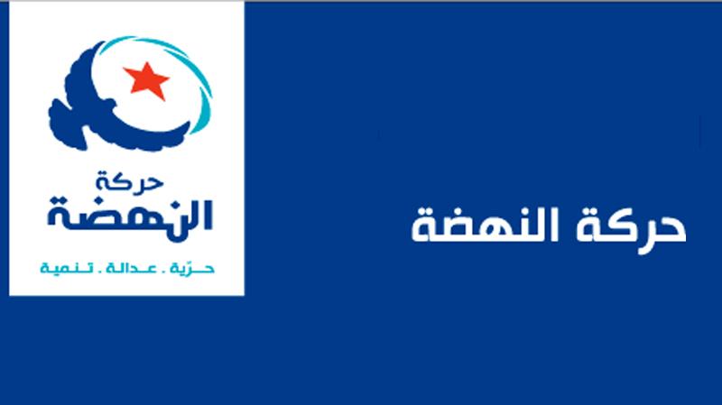 النهضة تدين ''الحملة العسكرية'' في الغوطة الشرقية